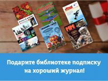 Стартовал проект«БиблиоРодина»
